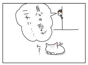 猫と一緒-20100413_13