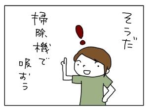 20140604_07