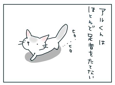 20190325_01