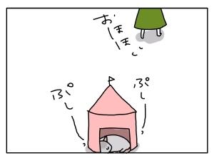 猫と一緒-20111216_04
