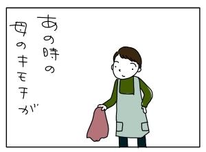 猫と一緒-20100419_13