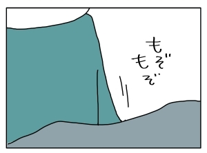 20160113_03