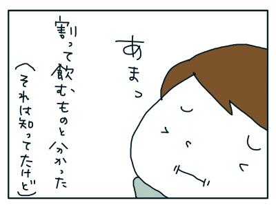 20180924_04