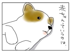 猫と一緒-20100425_01