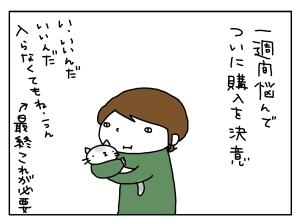20160122_12
