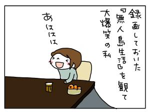 20171230_06