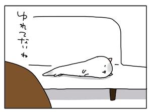 猫と一緒-20110317_03