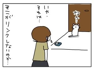 20150603_04