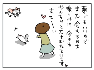 20180323_05