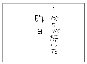 20141023_02