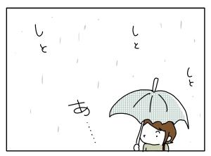 猫と一緒-20100716_01