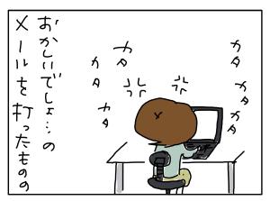 20171222_04