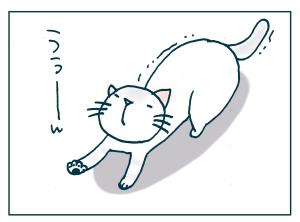 猫と一緒-20090828_03