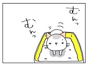 猫と一緒-20110520_05