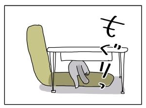 猫と一緒-20110126_04