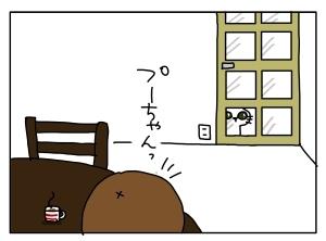 猫と一緒-201203013_08
