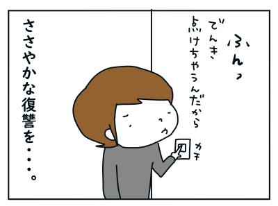 20191026_04