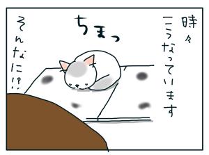 20180703_02