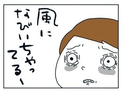 20201128_07