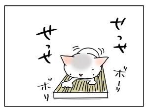 20140708_01
