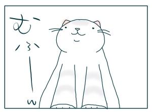 猫と一緒-20090930_03
