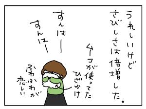 20170427_06