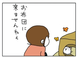 20151014_03