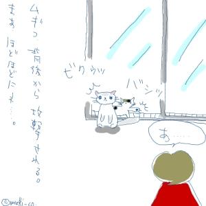 猫と一緒-20061106