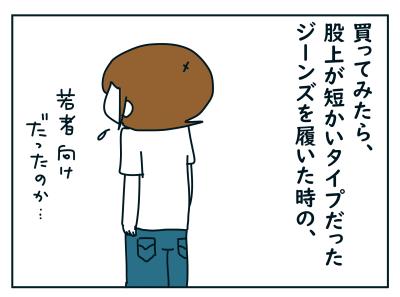 20190905_05