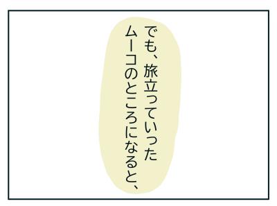 20191018_05