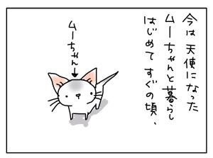 20171027_01