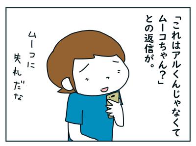 20190924_03