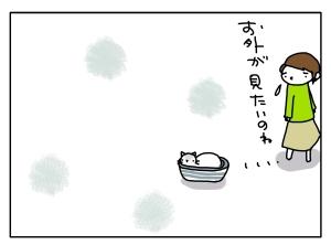 猫と一緒-20131021_07