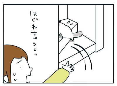 20201123_04