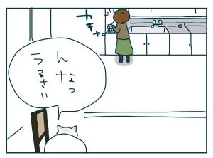 猫と一緒-20091214_13