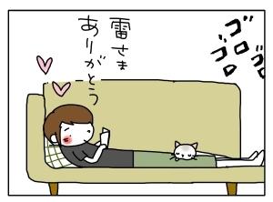 猫と一緒-20110823_05