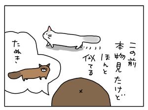 20180409_01