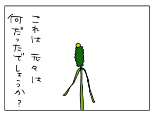 20161029_07
