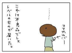 20171222_01