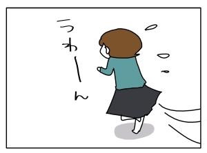 20160113_10