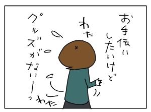 20140214_03