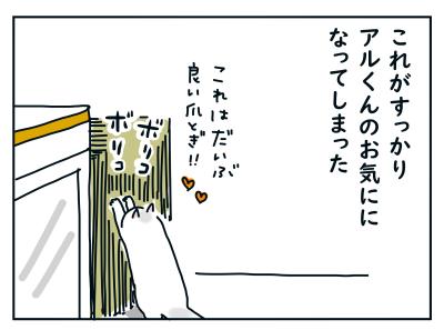 20210115_02