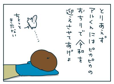 20190430_04