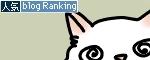 猫と一緒-bannerR20100628