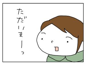 20180214_01
