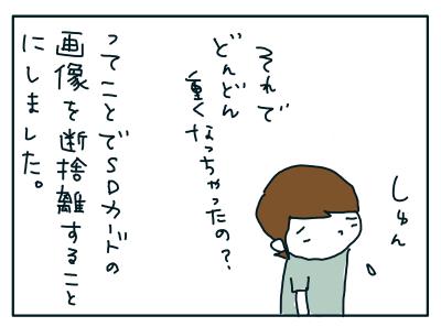 20180830_04