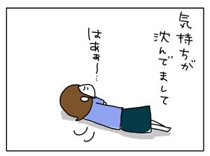20170823_02