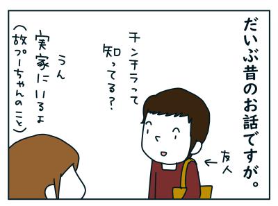 20190825_01