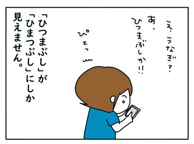 20200703_02