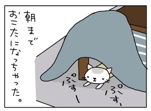 20151208_05